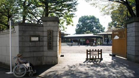 母の介護と車椅子での散歩風景・清澄庭園kiyosumi01.jpg