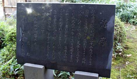 母の介護と車椅子での散歩風景・清澄庭園kiyosumi13.jpg