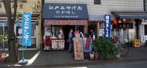 240505reiganji12.jpg