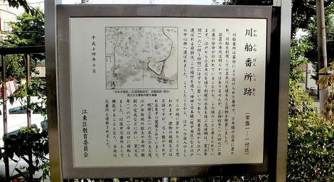 240901-11.JPG