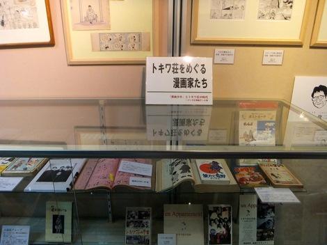 漫画少年展250828manga-3.JPG