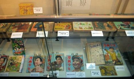 漫画少年展250828manga-5.JPG
