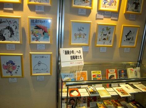 漫画少年展250828manga-6.JPG