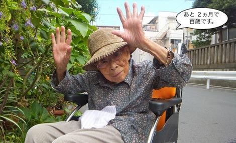 母の介護と車椅子での散歩風景・家の前で250910higanbana-4.JPG