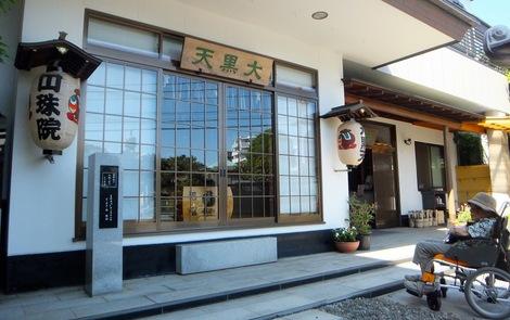 251013daikokuten-2.JPG母の介護と車椅子での散歩風景・大黒天2