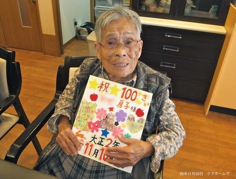 251123ryougoku.JPG母の介護と車椅子での散歩風景・ショートステイの介護ホームで