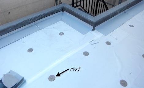 250920-11.我が家の屋上防水シート工事を写真で公開しています。