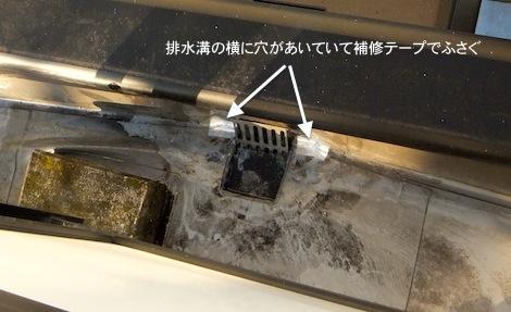250920-5.jpg我が家の屋上防水シート工事を写真で公開しています。.JPG