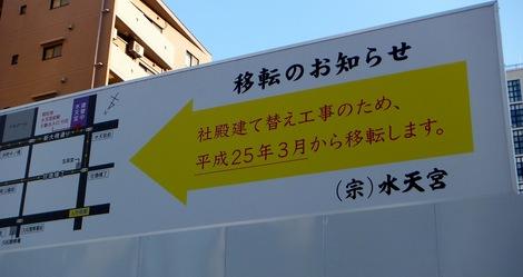 250101ningyo-4.JPG母の介護と車椅子での散歩風景・水天宮移転中