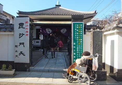 250102bisya-2.JPG母の介護と車椅子での散歩風景・深川七福神・毘沙門天