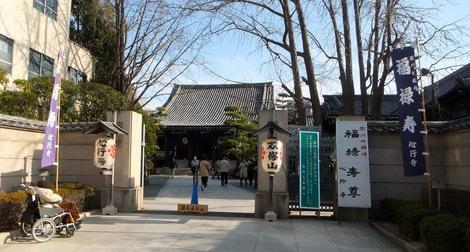 260104hukurokujyu-1.JPG深川七福神・福禄寿・母の介護と車椅子での散歩風景