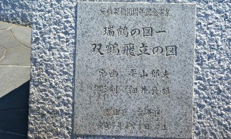 260331sakura-8.JPG・母の介護と車椅子での散歩風景・隅田川の桜橋