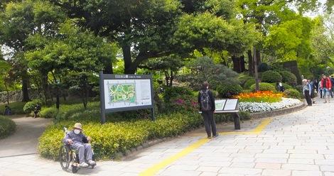 260428hibiya-2.JPG日比谷公園を散歩