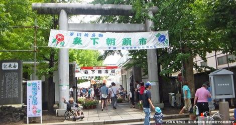 260629sinmei.JPG神明神宮での朝顔市