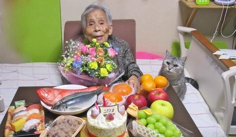 271110-tanjyoubi.JPG母の介護、102歳の誕生日