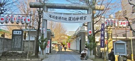 20160105-1.JPG新年最初の散歩で中村中学校・高等学校の空中図書室を散歩
