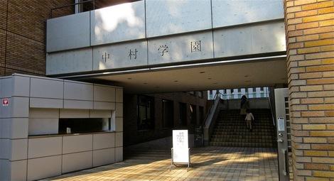 20160105-14.JPG新年最初の散歩は中村学園の空中図書室