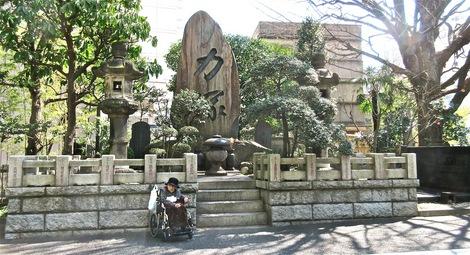20160318ekoin-2.JPG母の介護と車椅子での散歩風景・回向院