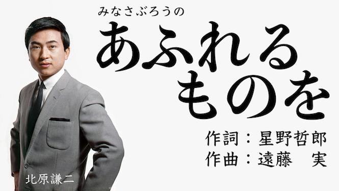 kitaharakenji02.png